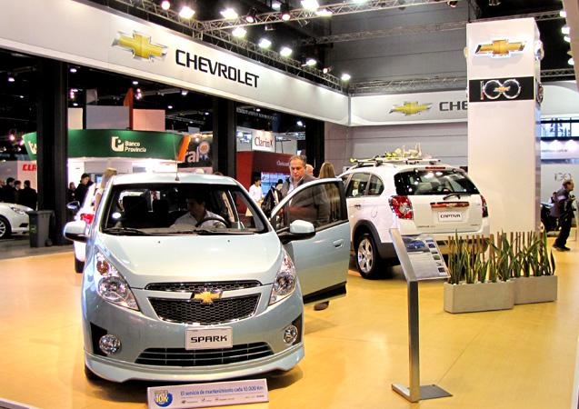 Stand de Chevrolet en La Rural