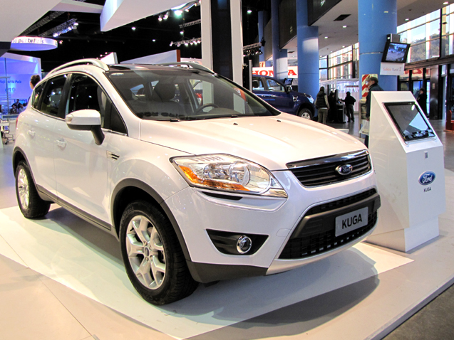 Ford - La Rural  2