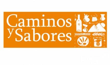 Feria_Caminos_y_Sabores1_13581