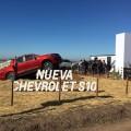 Chevrolet-en-Expoagro