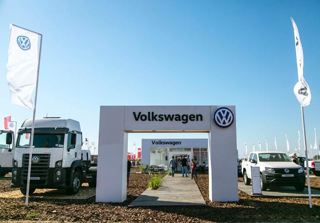 VW-en-Agroactiva-2018-1